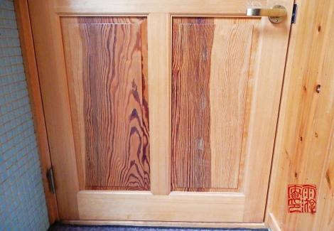 Door20210224n9035